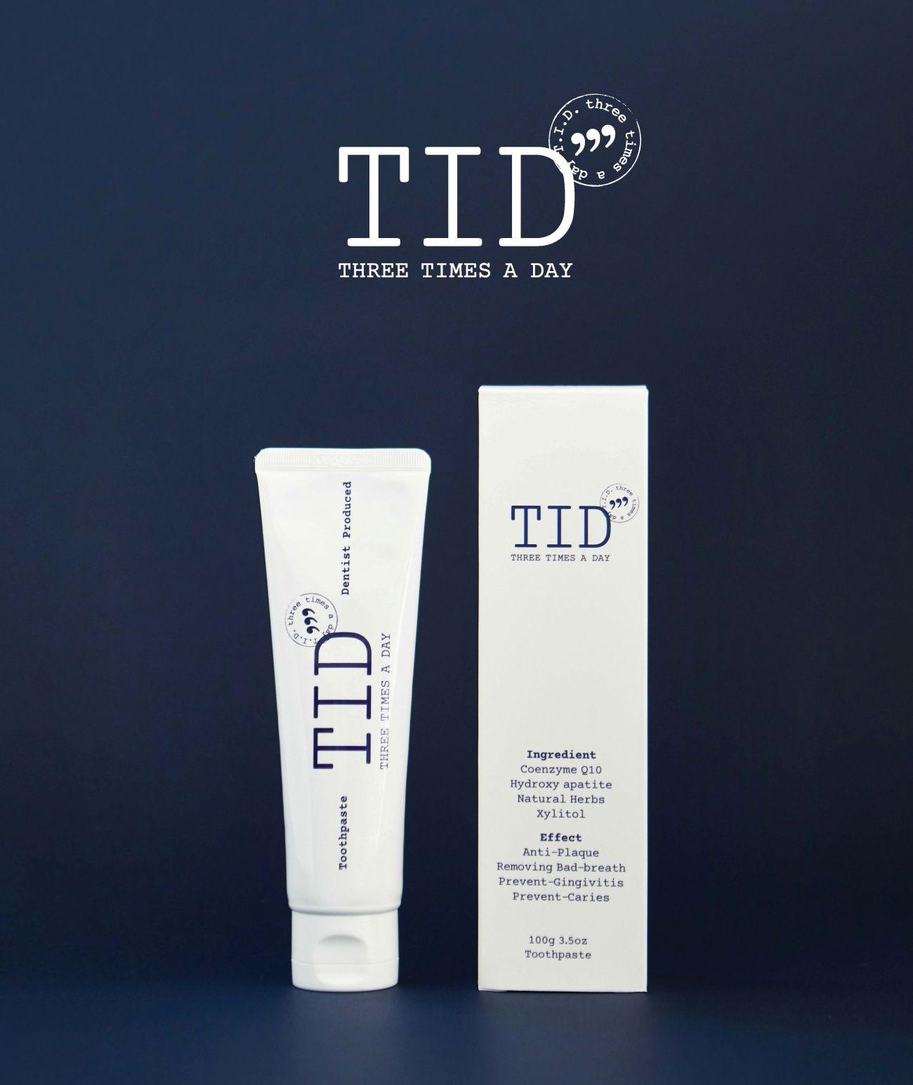 하루 3번 만나는 구강주치의 T I D 티드 와디즈 펀딩 크라우드펀딩
